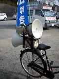 自転車の荷台にメガホンを2台 ...